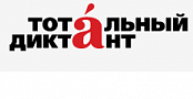 http://www.1c-bitrix.ru/upload/iblock/cd0/Скрин_главная.png