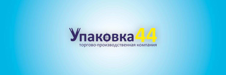 teh65.bitrix24.ru