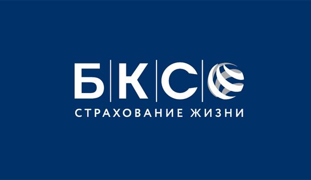 """ООО СК """"БКС Страхование жизни"""""""