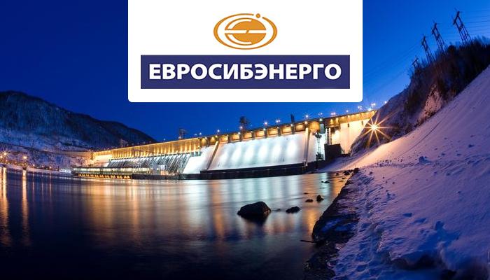 Внедрение портала в группе компаний ЕВРОСИБЭНЕРГО