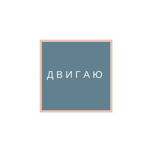 Юрий Семенюк