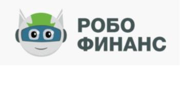 """ООО """"РобоФинанс"""""""