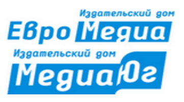 Издательский дом ЕвроМедиа