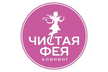 Внедрение СРМ-системы в компании ЧИСТАЯ ФЕЯ