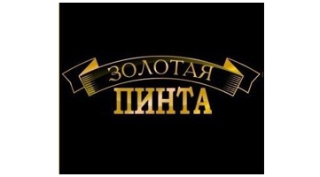 """Битрикс24 для ООО """"Золотая пинта"""""""