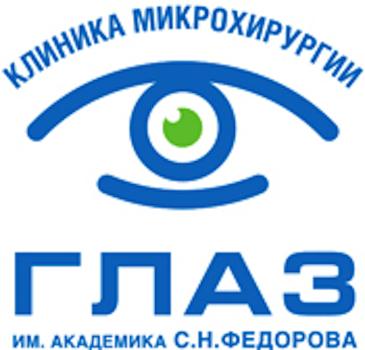 клиника Глаз