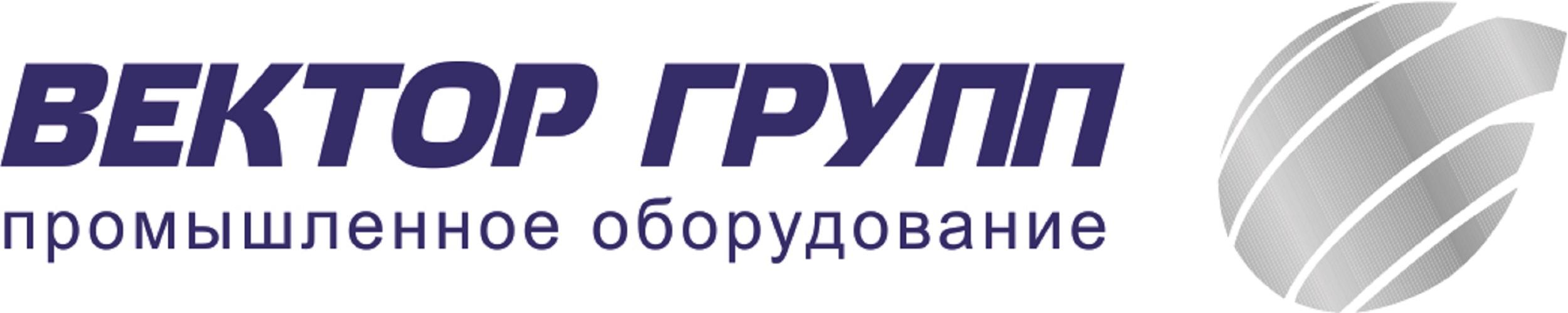 """ООО """"ВЕКТОР ГРУПП"""""""