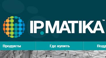 Корпоративный портал Айпиматика