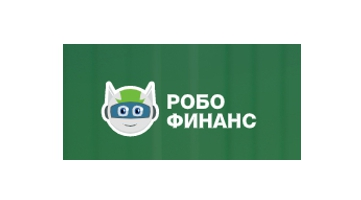 "Корпоративный портал ""РобоФинанс"""