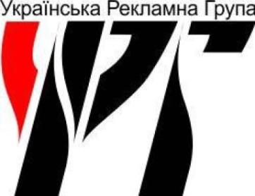 Украинская рекламная группа
