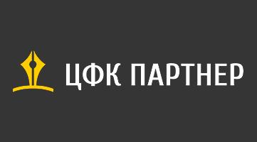 "ООО ""ЦФК ""ПАРТНЕР-НН"""