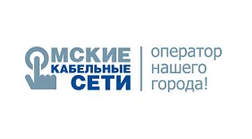 ООО Омские кабельные сети