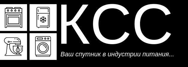 ООО Оборудование профессиональной кухни