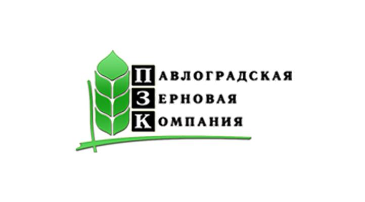 Павлоградська Зернова Компанія