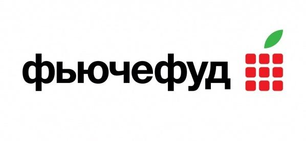 Фьючефуд