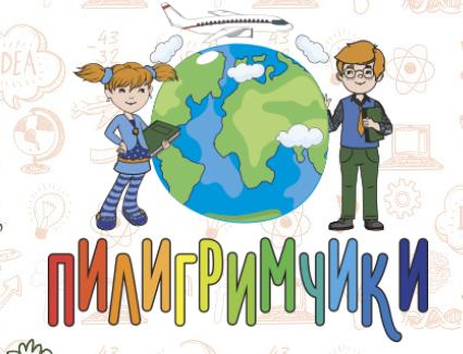 """Детский центр ментальной арифметики """"Амакидс"""""""