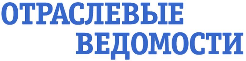 """Издательство """"Отраслевые ведомости"""""""