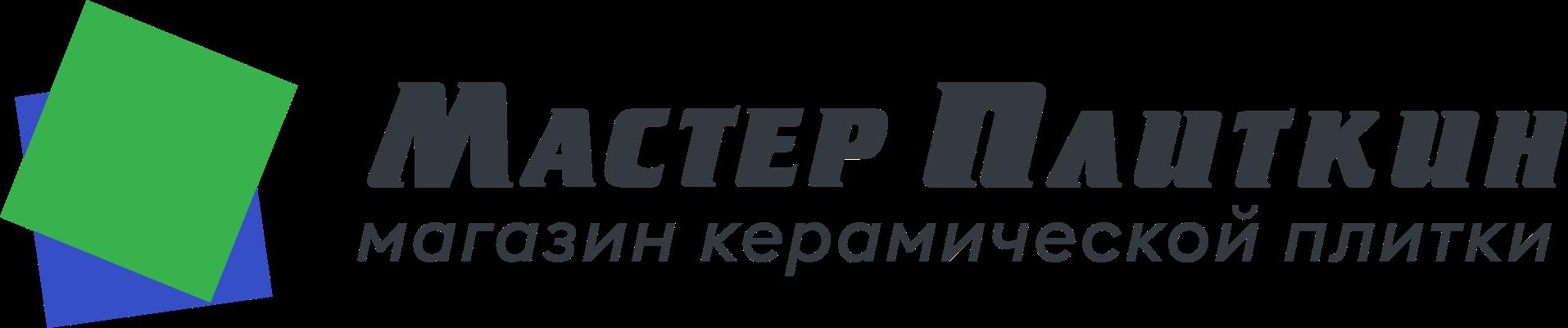 """Сеть магазинов плитки и сантехники """"МастерПлиткин"""""""