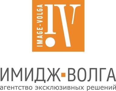 Имидж Волга