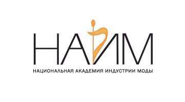 Национальная академия индустрии моды | МОО «НАИМ»