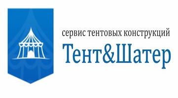 """ООО """"ШАТРЫ И ТЕНТЫ"""""""
