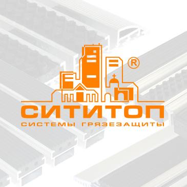 Корпоративный портал ООО «Сититоп»