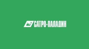 Сатро-Паладин - системы безопасности