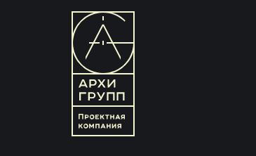 Архи Групп
