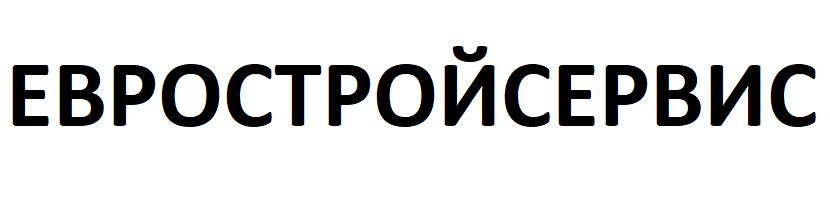 ЕВРОСТРОЙСЕРВИС