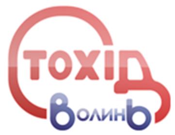 Проект 1С-Битрикс24: Корпоративный портал по ПП СТОХІД-ВОЛИНЬ