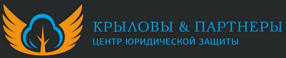 """Портал для центра юридической защиты """"Крыловы и партнеры"""""""