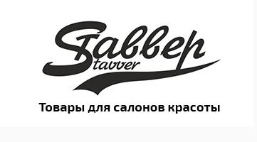 Внедрение CRM и Корпоративного портала, Настройка Бизнес-процессов «Sтаввер»