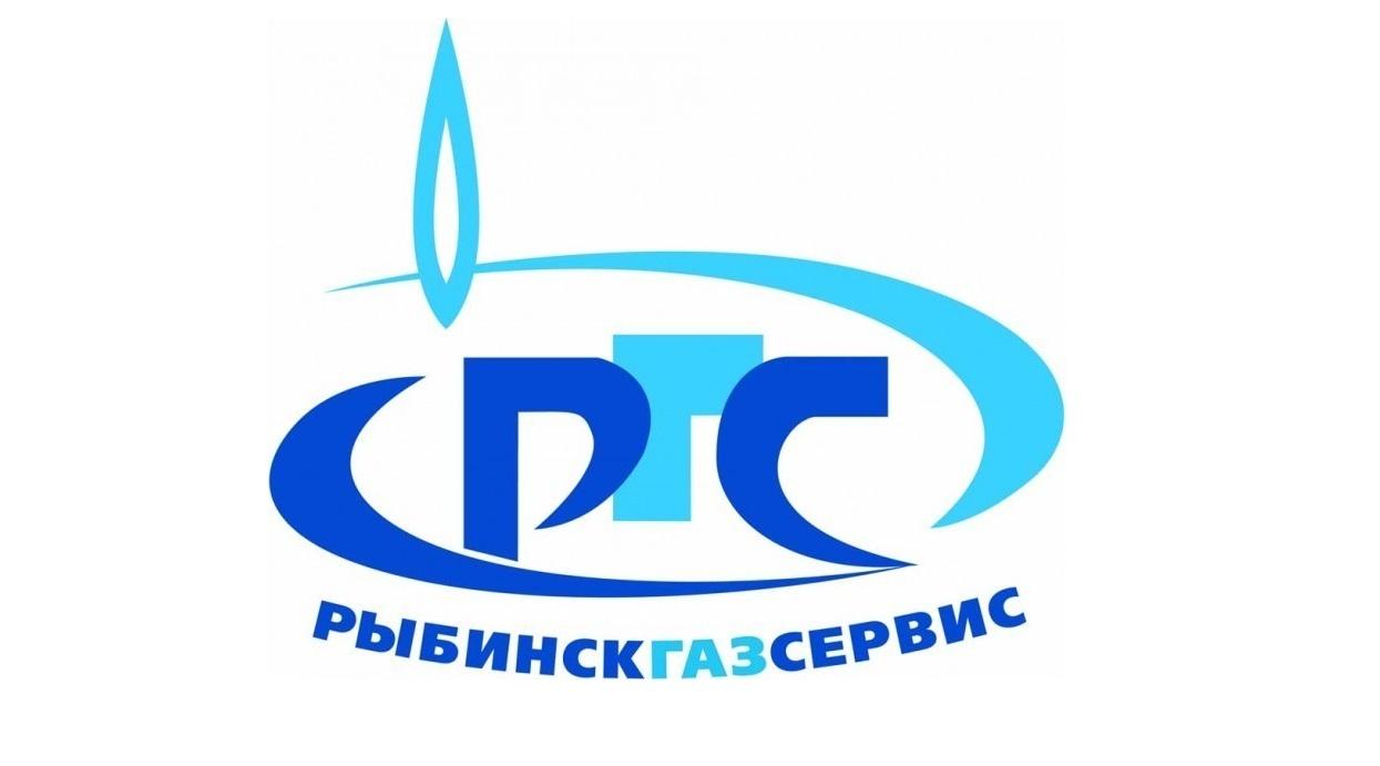 Рыбинскгазсервис