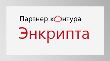 Работы по настройке портала ООО«Энкрипта»