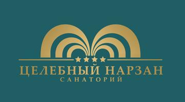 Работы по настройке портала ООО «Санаторий «Целебный Нарзан»