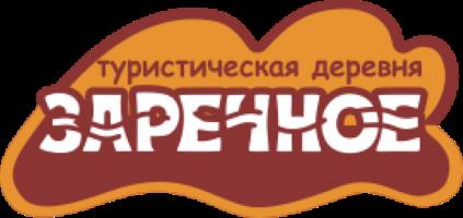 Туристическая деревня «Заречное»