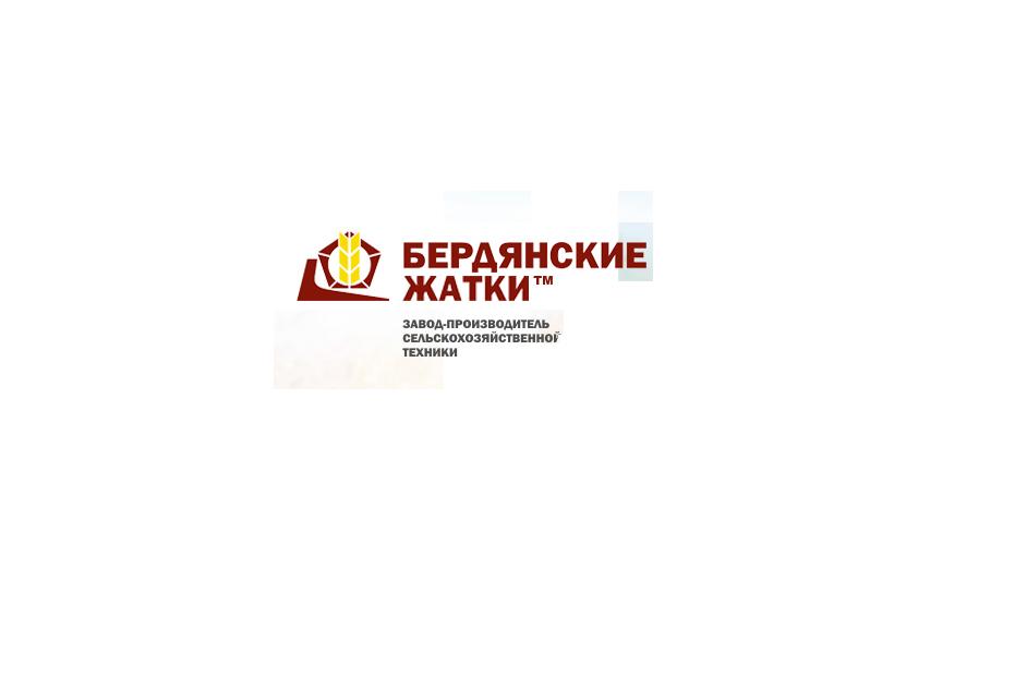 """ЧАО """"Бердянские жатки"""""""
