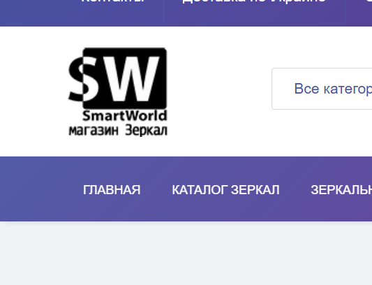 SmartWorld Зеркала