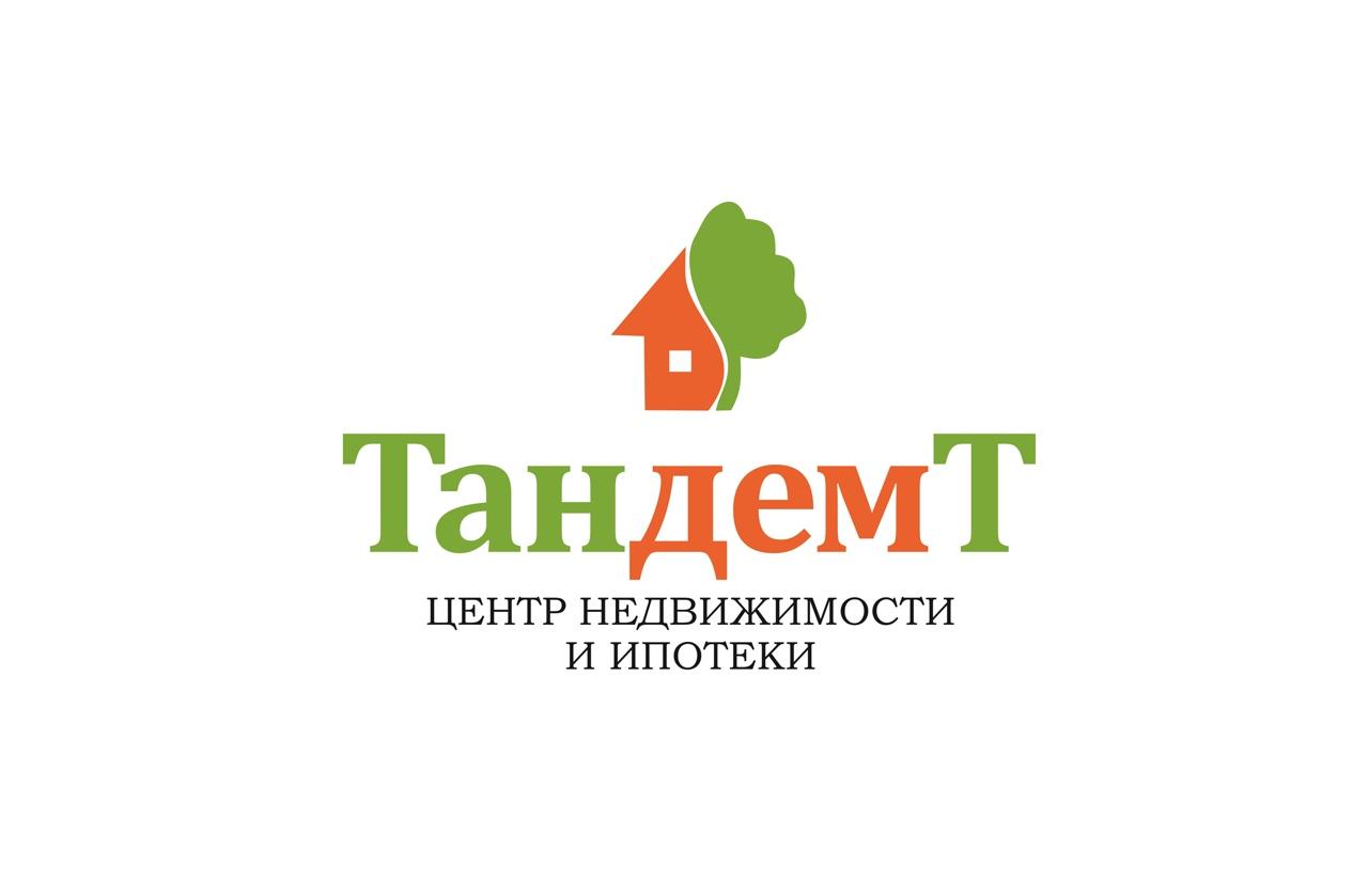 ТандемТ