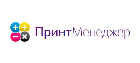 Корпоративный портал онлайн сервиса расчета печати ПринтМенеджер