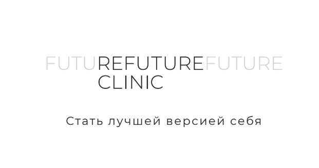 Refuture Clinic