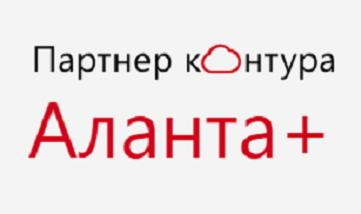 Корпоративный портал компании АЛАНТА+