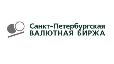 """Акционерное общество """"Санкт-Петербургская Валютная Биржа"""""""