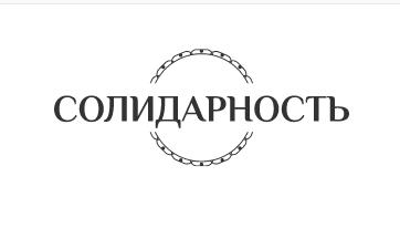 CRM для ЮЦ СОЛИДАРНОСТЬ