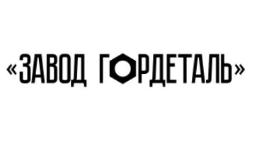 ООО «Гордеталь»