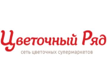 Индивидуальный предприниматель Ликсанов Равиль Арсенович