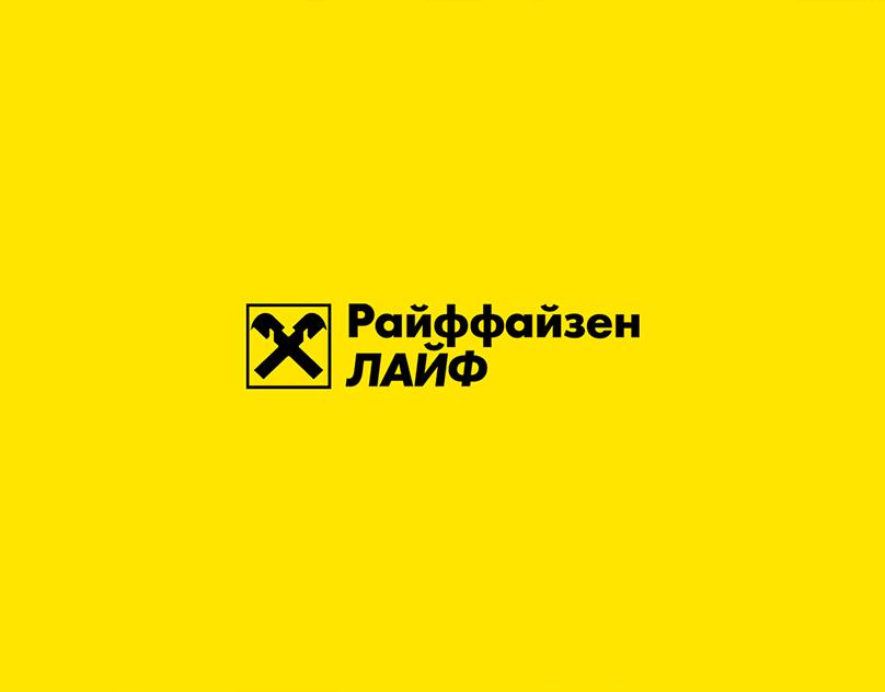 Веб-приложение для менеджеров «Райффайзен Лайф»