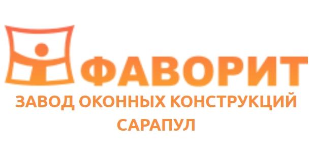 Фаворит - Завод оконных конструкций