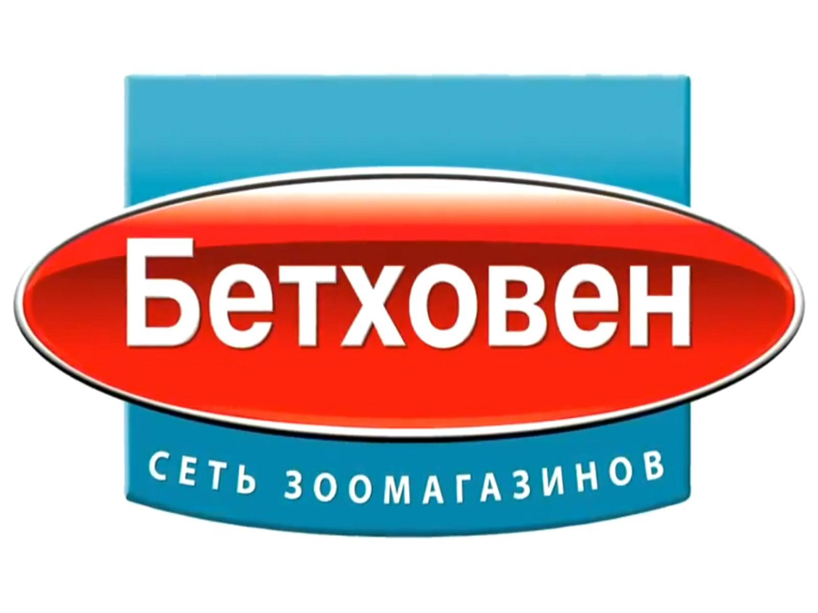 """Корпоративный портал ООО """"Пет Ритейл"""""""