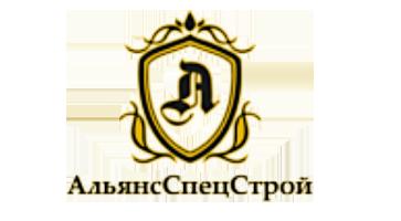 АльянсСпецСтрой